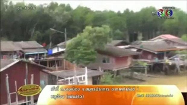 พายุลมแรงพัดหลังคาบ้านชาวบ้านระนองปลิวหาย (10 ส.ค.58)