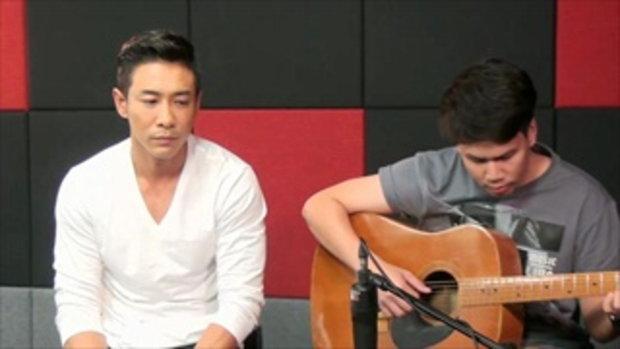 Sanook live chat โลกเสมือนจริง - บอย พิษณุ (ร้องสด)