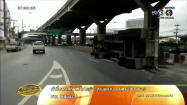 รถบรรทุกพ่วงเหล็กม้วน 30 ตันพลิกคว่ำที่ปทุมธานี (14 ส.ค.58)
