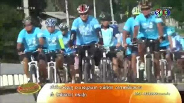 ลุงอ่างทองวัย 82 ปี ฟิตซ้อม ร่วมกิจกรรม Bike for Mom ปั่นเพื่อแม่ (14 ส.ค.58)