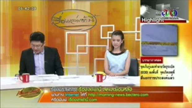 สภากาชาดไทยโพสต์แจงมีโลหิตสำรองเพียงพอช่วยเหยื่อระเบิดราชประสงค์ (18 ส.ค.58)