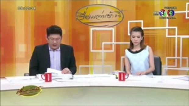 คนดังโพสต์ให้กำลังใจประเทศไทย หลังเผชิญเหตุระเบิดราชประสงค์ (18 ส.ค.58)