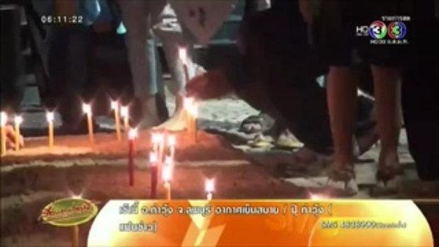 คนไทยหลั่งไหลบริจาคโลหิตช่วยผู้บาดเจ็บเหตุระเบิดแน่นสภากาชาด (19 ส.ค.58)