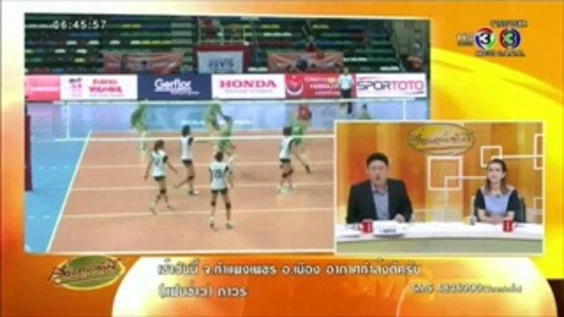โค้ชไก่-ทีมตบสาวไทยชุด ยู18 เตรียมเปิดใจในเจาะข่าวเด่น เย็นนี้(20 ส.ค.58)