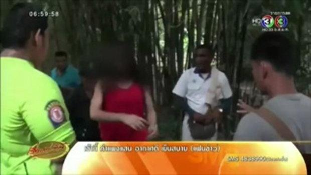 หญิงวัย 39 ลักษณะคล้ายคนเมา จุดไฟเผาบ้านตัวเอง ค้นตัวพบยาบ้า(21 ส.ค.58)