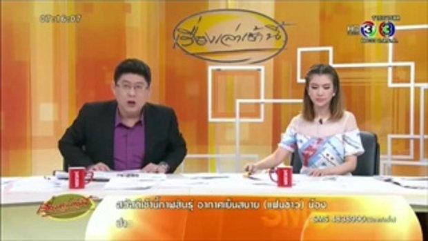 สมคิดมั่นใจแก้วิกฤตเศรษฐกิจไทยได้ (25 ส.ค.58)