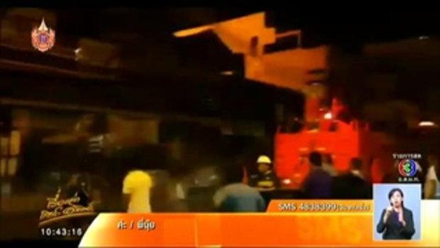 ไฟไหม้ร้านสะดวกซื้อกลางเมืองพังงา คาดไฟฟ้าลัดวงจร (11เม.ย.58)