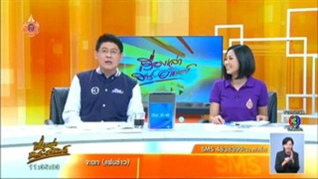 นักแสดงนำ ฟาสต์7 ส่งคลิปทักทายแฟนหนังชาวไทย (11เม.ย.58)