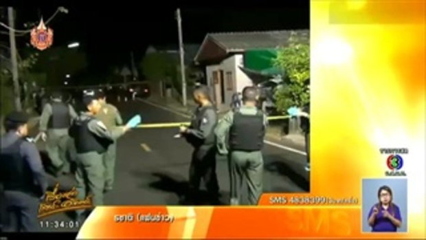คนร้ายบุกยิงถล่มร้านส้มตำที่ปัตตานี ดับ1เจ็บ2 (12เม.ย.58)