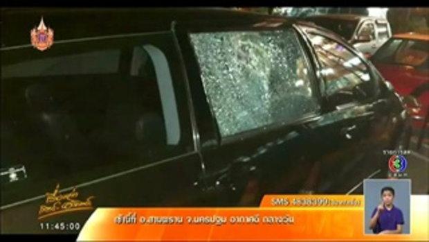 คนร้ายยิงรถ ผช.ผู้พิพากษาขณะวิ่งบนถนนกลางกรุง เคราะห์ดีไร้เจ็บ (18เม.ย.58)