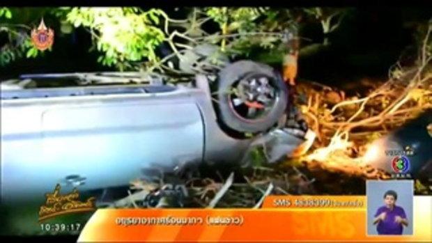 สาวขับกระบะเสียหลักพลิกคว่ำตกข้างทางที่จันทบุรีดับ (19เม.ย.58)