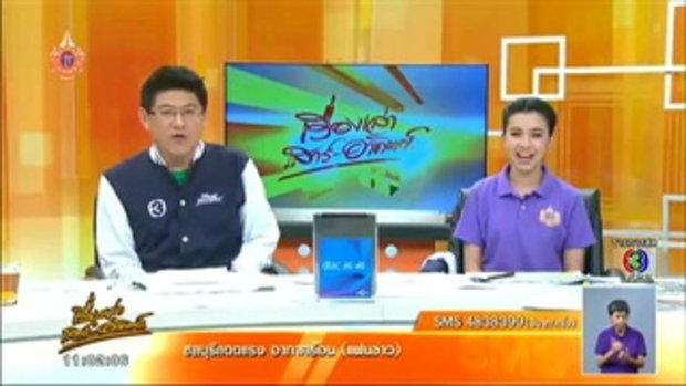 สื่อนอกตีข่าวแช่แข็งศพ ด.ญ.ชาวไทย2ขวบป่วยมะเร็ง (19เม.ย.58)