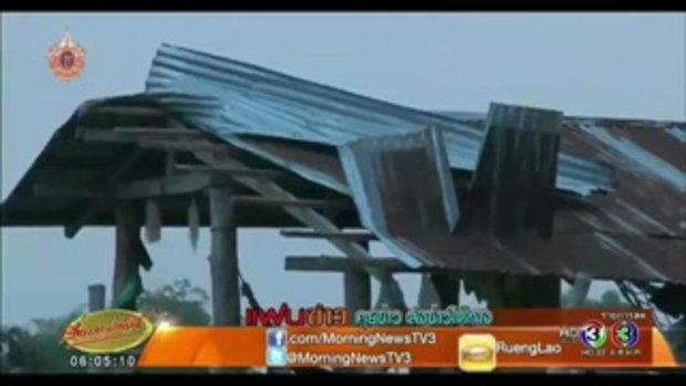 พายุฤดูร้อน-ลูกเห็บถล่มอีสาน บ้านเรือนเสียหายหลายหลังคาเรือน (22 เม.ย.58)