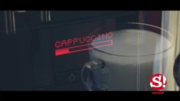 ชงคาปูชิโน่แบบง่ายๆสไตล์ชาวออฟฟิศ สามารถเพิ่มฟองได้ตามใจชอบ