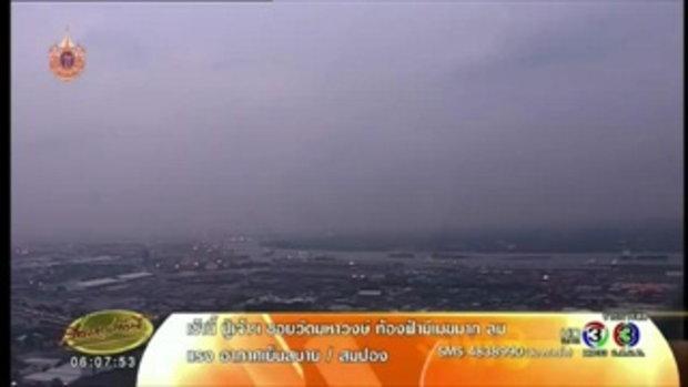 พายุฤดูร้อนถล่มชลบุรี ต้นไม้ใหญ่-เสาไฟหักโค่นจำนวนมาก (23 เม.ย.58)