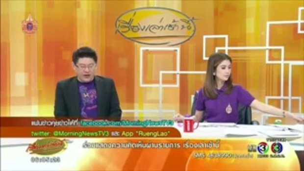 อุตุฯประกาศ ฉ.14 เตือนรับมือพายุฤดูร้อนบริเวณประเทศไทยตอนบน (23 เม.ย.58)