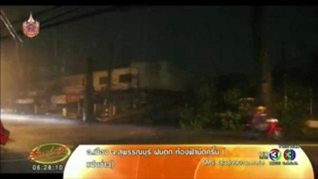 พายุฝนกระหน่ำภาคเหนือ-ใต้ ต้นยางเก่าแก่สมัย ร.5 ที่เชียงใหม่หักโค่น (24 เม.ย.58)