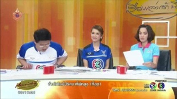 ชวนโหวตเชียร์ น้องซิดนีย์ ตัวแทนจากไทย เข้ารอบชิง Asia Got Talent (24 เม.ย.58)