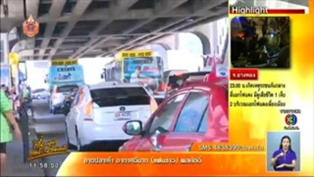 แท็กซี่แวนสุวรรณภูมิวิ่งรถตามปกติ แต่รับไม่เกิน4คนต่อคัน (25เม.ย.58)