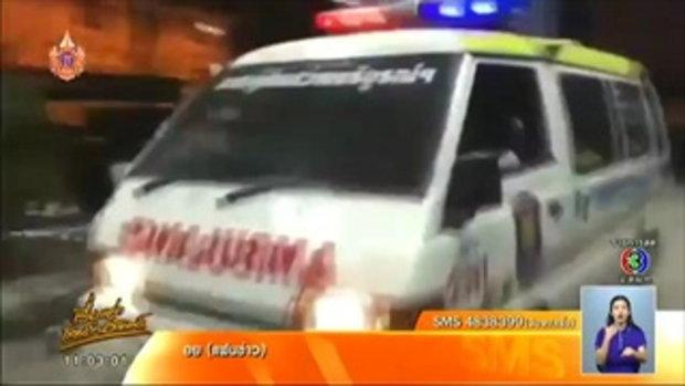 นศ.เทคนิคถูกยิงบาดเจ็บ หลังขับ จยย. ผ่านกลุ่มเด็กแว้นเมืองชลบุรี (25เม.ย.58)