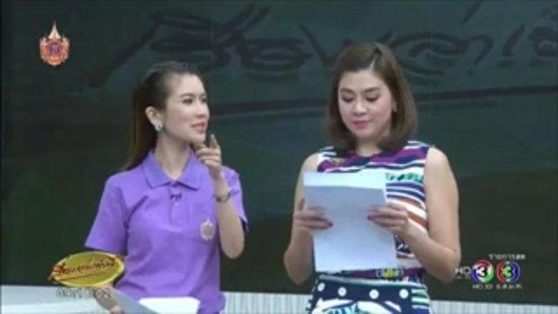 น้องซิดนีย์ ขอกำลังใจคนไทยร่วมโหวตเข้ารอบชิง Asia's Got Talent (27 เม.ย.58)
