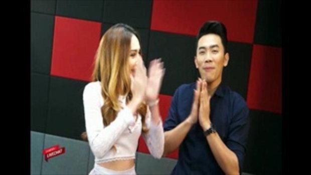 Sanook live chat - Ugly duckling รักนะเป็ดโง่ 1/3