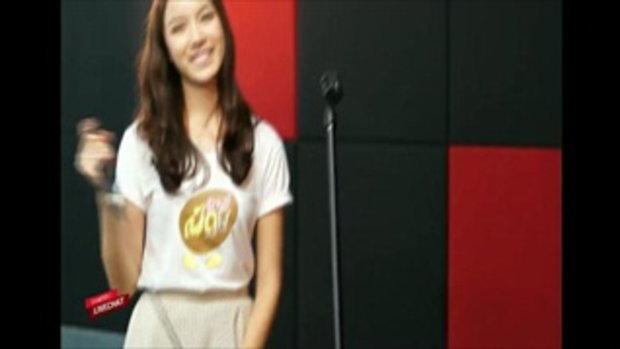 Sanook live chat - Ugly duckling รักนะเป็ดโง่ 3/3