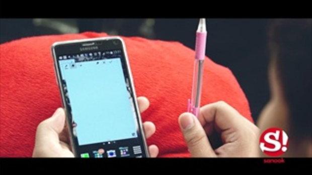 เปลี่ยนปากกาธรรมดา ให้เป็น S pen