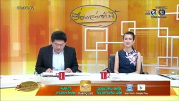 แข้งสาวไทยเฉือนเมียนมาร์ 3-2 คว้าแชมป์อาเซียน (11 พ.ค.58)