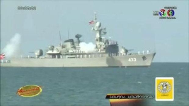 กองทัพเรือ ยิงสลุต 21 นัด เฉลิมพระเกียรติในหลวง (12 พ.ค.58)