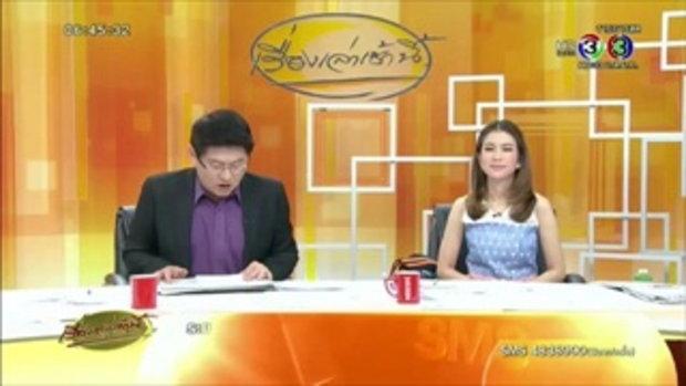 วงร็อคเด็กไทย The Talento ลุ้นผลโหวตรอบชิง Asia_s Got Talent (12 พ.ค.58)