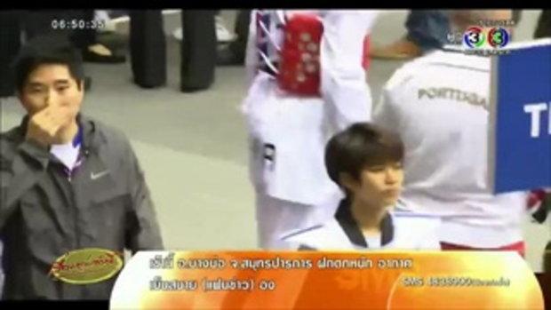 เล็ก ชนาธิป-ต้อ พีระเทพ พ่ายคู่แข่ง พลาดเข้ารอบเทควันโดชิงแชมป์โลก (14 พ.ค.58)