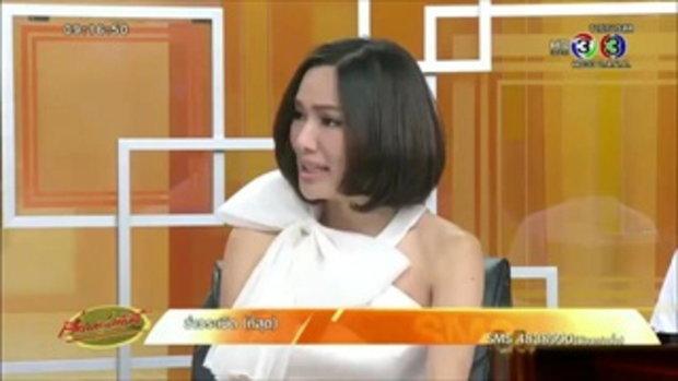 The Talento วงร็อคเด็กไทย คว้าอันดับ4 เวที Asia_s Got Talent (15 พ.ค.58)