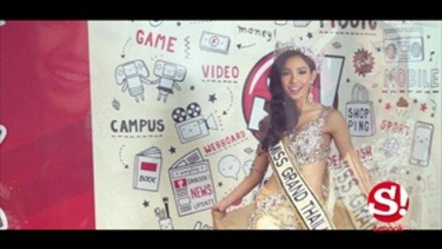ส่งแรงใจเชียร์ Miss grand thailand 2015 สู่เวทีระดับโลก