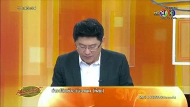 พม่าปัดรับผิดชอบปัญหาโรฮีนจา ลั่นต้องพิสูจน์สัญชาติก่อนเข้าประเทศ (19 พ.ค.58)