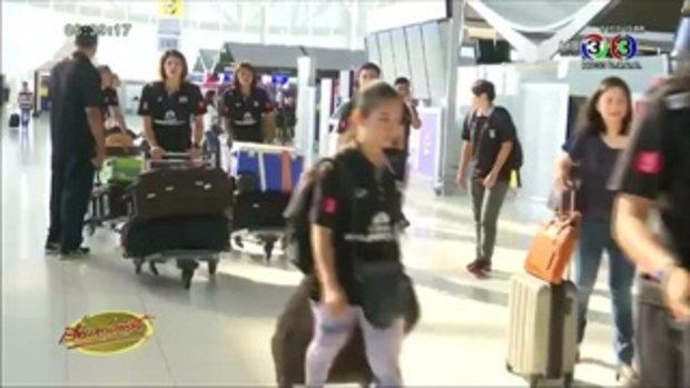 โค้ชอ๊อดนำทัพนักวอลเล่ย์บอลสาวไทยชุดใหญ่ บินป้องกันแชมป์เอเชียที่จีน (19 พ.ค.58)