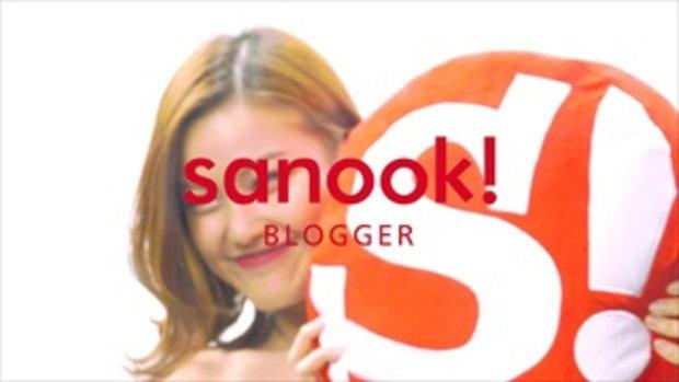 แนะนำตัว Sanook! Blogger 1/3
