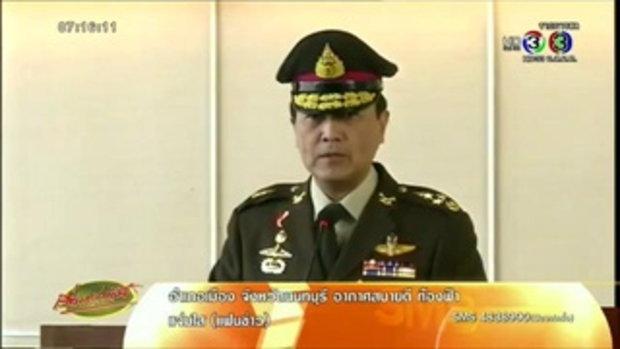 ผบ.ทบ.ย้ำศูนย์ช่วยเหลือโรฮีนจาในไทยไม่ใช่ที่พักพิงถาวร (21 พ.ค.58)