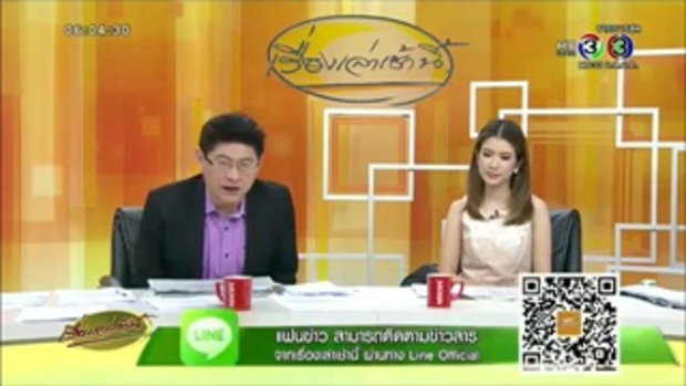 กสทช.เผย ไทยทีวี-โลก้า ไม่ชำระเงินค่าประมูลทีวีดิจิทัลงวด 2 (26 พ.ค.58)