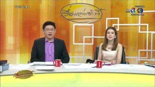 ปลื้มจิตร์-วิลาวัลย์ สวมบทติวเตอร์สอนภาษาไทย ให้สาวนักตบเกาหลี(26 พ.ค.58)