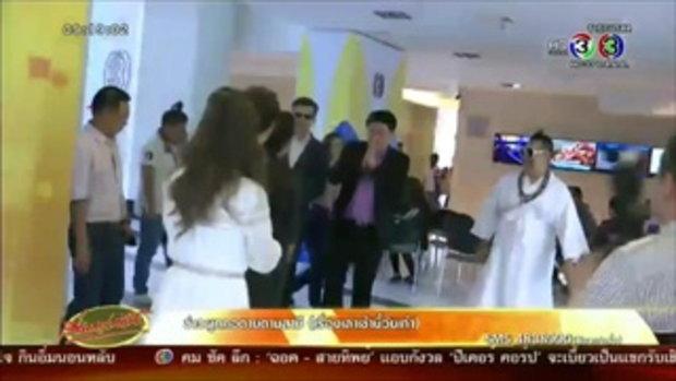 ศิลปินดังในโลกออนไลน์ ยกพลบุกงาน YouTube FanFest Thailand(27 พ.ค.58)