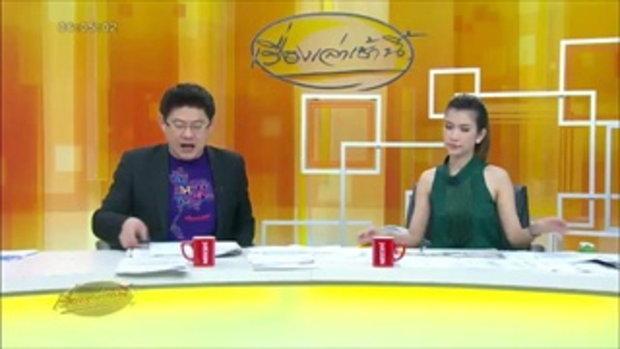 พุทธศาสนิกชนทั่วไทยร่วมทำบุญเนื่องในวันวิสาขบูชา(02 มิ.ย.58)