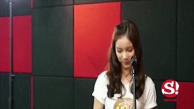 Sanook live chat ช่วงร้องสด (น้องมุก -  มาทันเวลาพอดี)