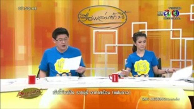 เด็กไทยถาม โอบามา ถ้าเป็นโรฮีนจา อยากไปอยู่ประเทศไหน (03 มิ.ย.58)