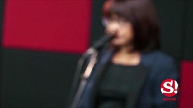 Sanook Live chat (ร้องสด) เพลง คนไม่น่าสงสาร - แอน ธิติมา
