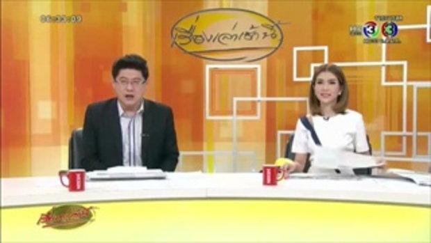 นายกฯโชว์ลีลาเตะมวยไทย ขอสื่อเสนอข่าวรอบคอบคดีหมิ่นเบื้องสูง (21 ต.ค.58)