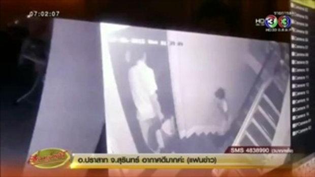 นักธุรกิจอสังหาฯ ยิงภรรยาดับคาบ้าน คาดมีปากเสียงปมชู้สาว (27 ต.ค.58)