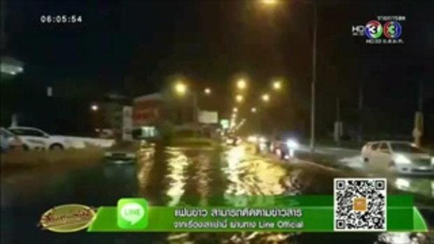 ฝนตกหนักในพื้นที่ จ.ระยอง ส่งผลให้เกิดน้ำท่วมขังหลายจุด (27 ต.ค.58)