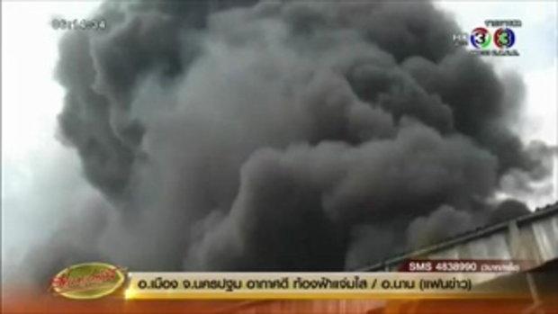 ไฟไหม้โรงงานประกอบทีวีในบางปู เสียหายกว่า 20 ล้านบาท(28 ต.ค.58)