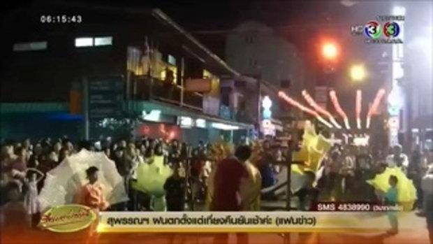 พุทธศาสนิกชนร่วมสืบสานประเพณีวันออกพรรษา คึกคักทั่วไทย(29 ต.ค.58)